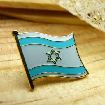 【國旗商品創意館】以色列Israel徽章4入組/胸章/別針
