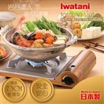 【Iwatani岩谷】達人slim磁式超薄型高效能瓦斯爐-香檳金CB-AS-1