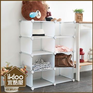 【ikloo】diy家具8格長型收納櫃/組合櫃-兩入
