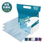 【家簡塵除】超吸力靜電除塵紙-100張入