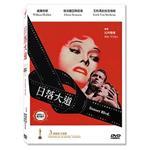 日落大道 Sunset Boulevard DVD