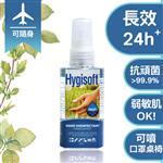 芬蘭Hygisoft科威護膚抗菌乾洗手 (自然無香料) 60ml