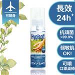 芬蘭Hygisoft科威護膚抗菌乾洗手  自然無香料  100ml