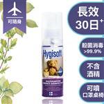 芬蘭Hygisoft科威多用途表面殺菌消毒噴霧 - 100ml