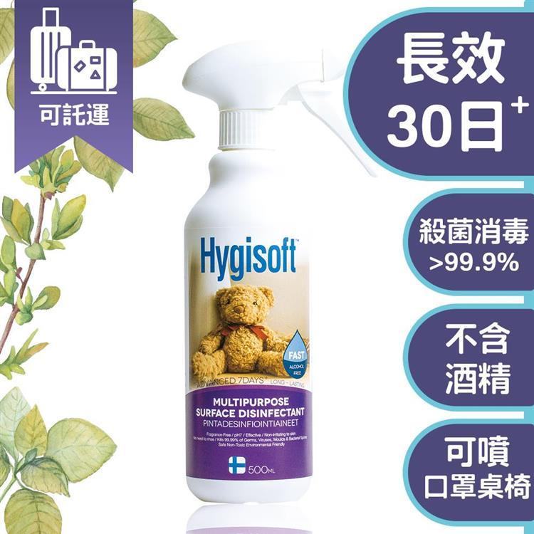 芬蘭Hygisoft科威多用途表面殺菌消毒噴霧 - 500ml