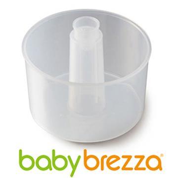 美國babybrezza 食物調理機-專用蒸鍋