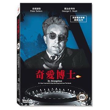 奇愛博士 DR. STRANGELOVE 高畫質DVD