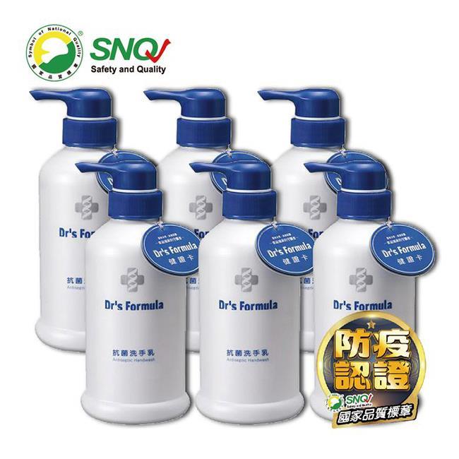 《台塑生醫》Dr's Formula抗菌洗手乳400ml(6瓶入)