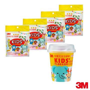 3M 超細滑兒童安全牙線棒 (杯裝)1入+(袋裝)4入