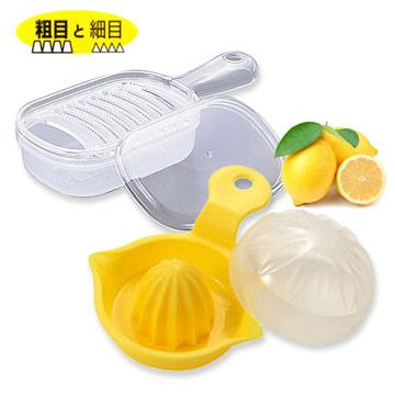 附蓋迷你檸檬榨汁器0428-118+附把迷你雙面磨泥器D5921
