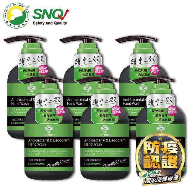 《台塑生醫》Dr's Formula抗菌淨味潔手乳300g(6瓶入)