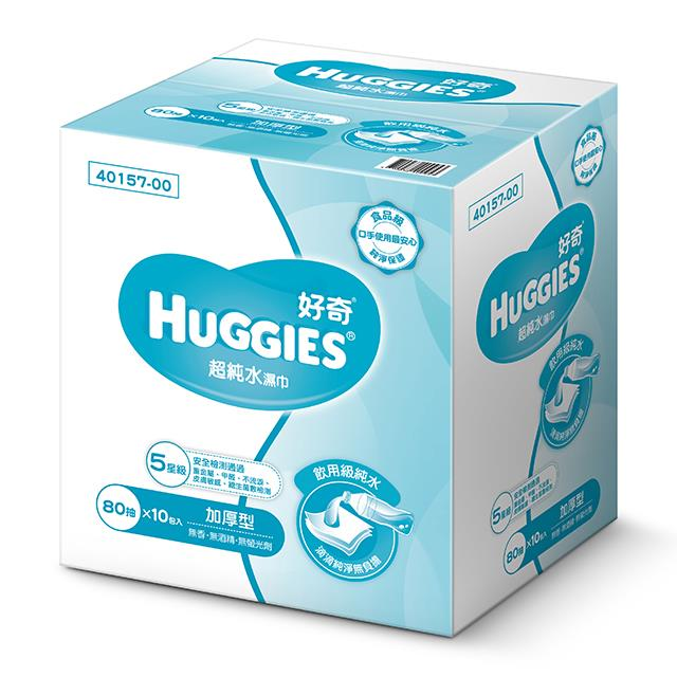 【好奇】純水嬰兒濕巾加厚型80抽(10包/箱)