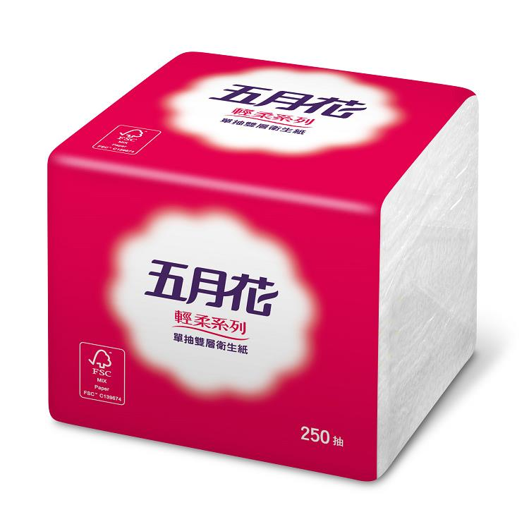五月花 單抽式衛生紙 250抽x48包/箱