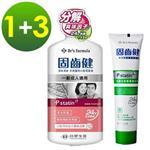 《台塑生醫》牙周護理保健組-成人口腔潔菌液(1入)+雙護理牙膏(3入)