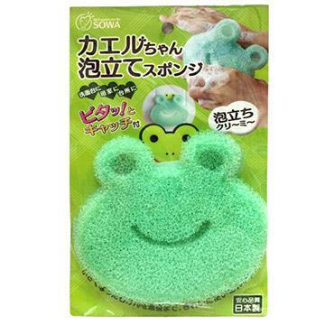 日本製造 青蛙造型香皂洗手包(附魔鬼氈掛勾)K-014212