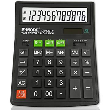 【E-MORE】稅率職人-加値稅專用桌上型12位數計算機-深夜黑