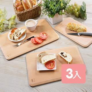 《真心良品》品木輕食料理砧板3入組