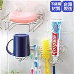 《皇家拿鐵》不銹鋼牙刷盥洗置物架