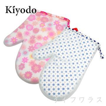 Kiyodo矽膠隔熱手套-2支入