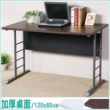 YoStyle 馬克120cm辦公桌-加厚桌面(四款任選)