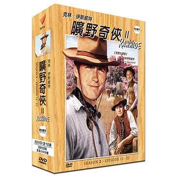 曠野奇俠第二季 RAWHIDE DVD