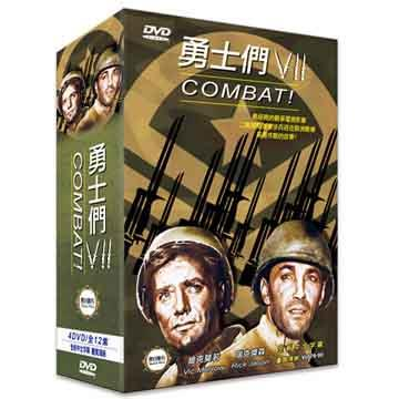 勇士們VII 精裝版4DVD (全新中文字幕 畫質清晰) COMBAT!