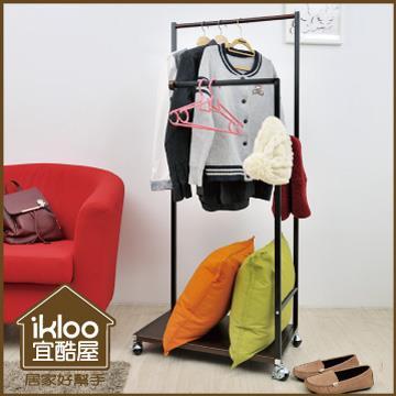 【ikloo】日系時尚雙桿衣架