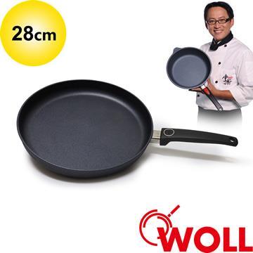 德國 WOLL Saphir Lite藍寶石輕巧系列 28cm平煎鍋(不含鍋蓋)