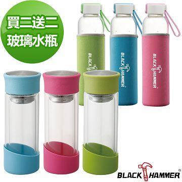 BLACK HAMMER 雙層耐熱玻璃水瓶300ml 2入+蒲公英耐熱玻璃水瓶600ML2入