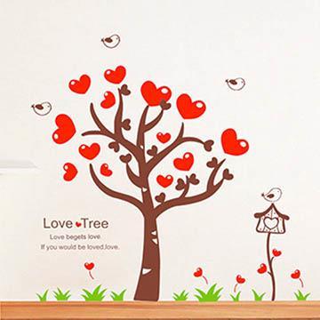 時尚壁貼 - 愛心樹