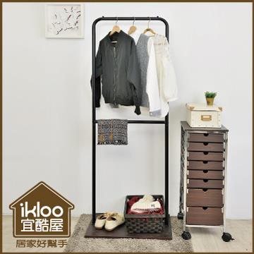 【ikloo】簡約工業風單桿衣架