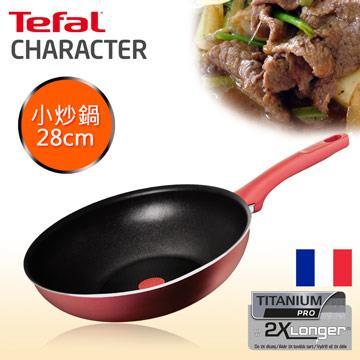 Tefal法國特福頂級御廚系列28CM不沾小炒鍋(電磁爐適用)