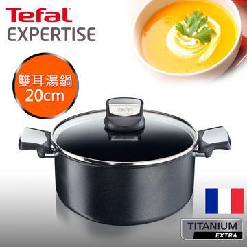 Tefal法國特福鈦廚悍將系列20CM不沾雙耳湯鍋(加蓋)(電磁爐適用)