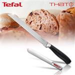 法國特福經典系列麵包刀+奇想奶油刀-經典款-銀-紅握把