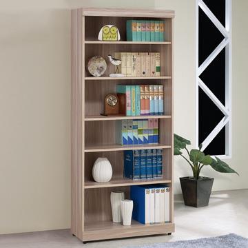 Yostyle愛爾2.7尺開放書櫃