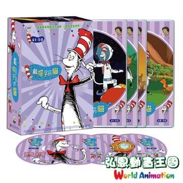 【弘恩動畫】戴帽子的貓BOX5(4片/20個單元)