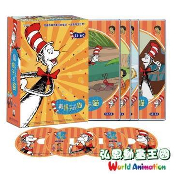 【弘恩動畫】戴帽子的貓BOX6(4片/20個單元)