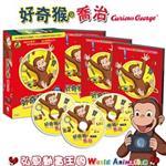 【弘恩動畫】好奇猴喬治DVD-BOX1(3片)