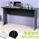 Yostyle 歐比140x40工作桌-亮面烤漆