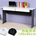 Yostyle 歐比140x40工作桌-亮面烤漆(附二抽屜)