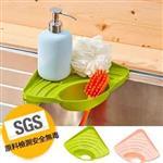 [貝森-安全無毒] 廚房水槽瀝水架 (1入)