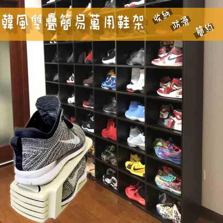 【台灣製造】日式收納創意鞋架1組4入/ 簡易鞋架/ 疊放鞋架