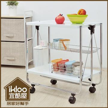 【ikloo】折疊式活動餐車/置物車