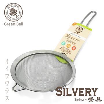 綠貝Silvery廚具-多用途濾網-大-2入