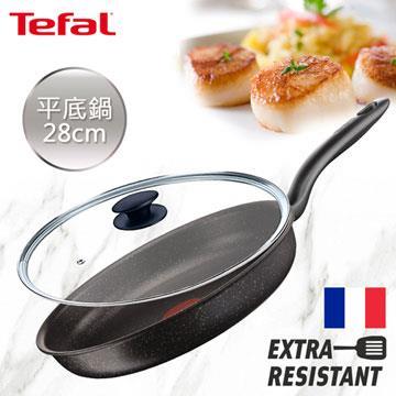 Tefal法國特福大理石系列28CM不沾平底鍋+玻璃蓋
