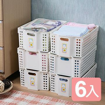《真心良品》大木匠手提收納整理盒6入