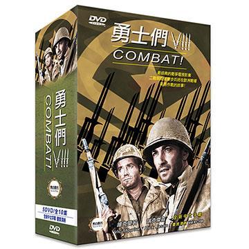 勇士們VIII COMABT 精裝版5DVD (全新中文字幕 畫質清晰) COMBAT!