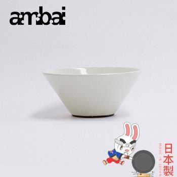 日本ambai 食器 陶瓷親子碗 L(3入)-小泉誠 日本製