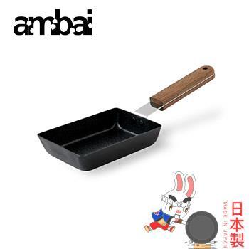 日本ambai 玉子燒鍋 角小-小泉誠 日本製