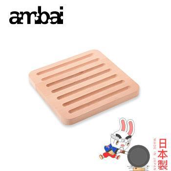 日本ambai 麵包板 20cm 角-小泉誠 日本製